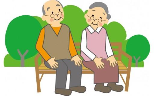 5.高齢者支援事業