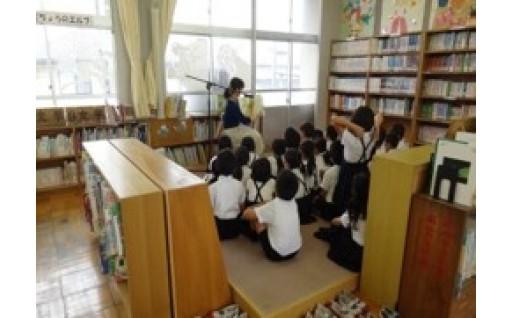 (3) 教育環境整備及び青少年の健全育成に関する事業