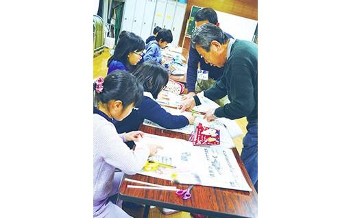 市民によるまちづくり活動の推進に関する事業(東谷コミュニティ協議会)
