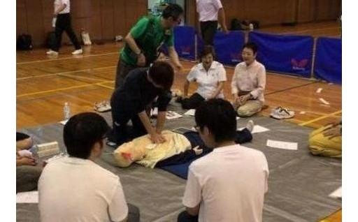 15.災害に強いまちを目指す防災対策事業