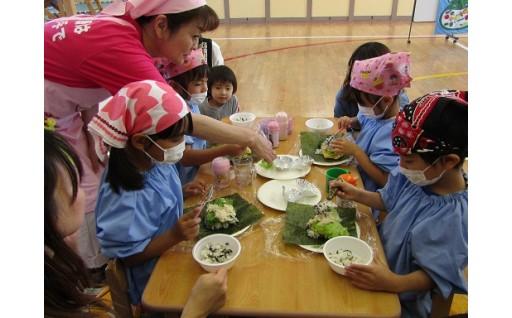 2.次代の社会を担う子どもの健康の増進に資する食育に関する事業