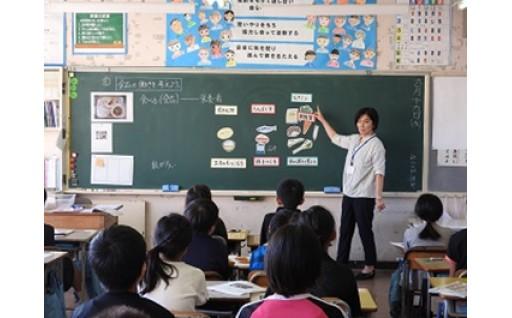 8.教育の充実や文化・芸術の振興のための事業