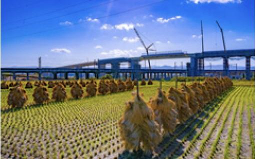 3.農林業振興に関する事業