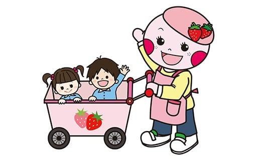 1.ふるさとの子供たちがすくすくと育ち、安心して暮らせるための事業