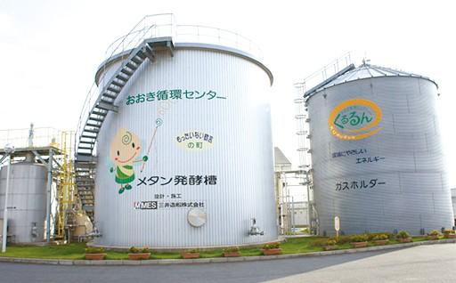 3.環境・資源循環事業