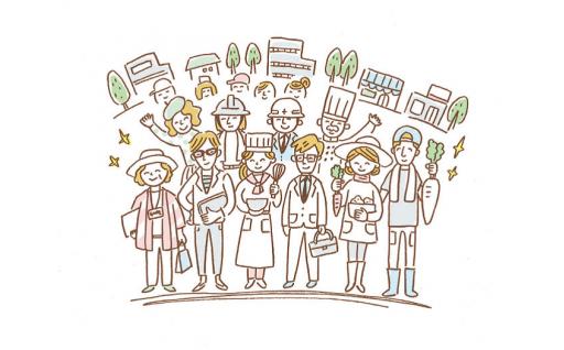 (3)  『多種多様な産業振興』に関する事業