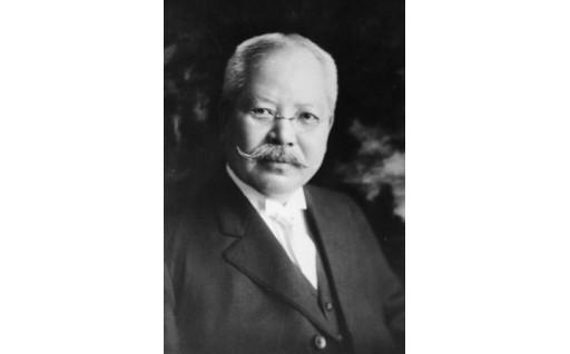 1 高峰譲吉顕彰プロジェクト   ~ふるさとの偉人 高峰博士の功績を後世に伝えたい~