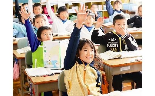 1 未来を担う子どもたちや青少年たちのために