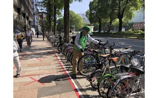 自転車駐車対策事業寄附金(返礼品なし)