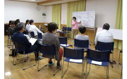 4. 協働のまちづくりに関する事業
