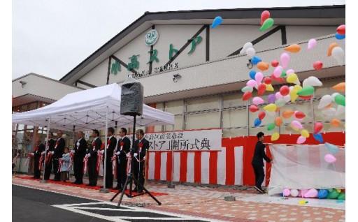 3. 東日本大震災からの復興・復旧に関する事業