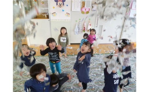 1.子育て支援の充実を目指す事業