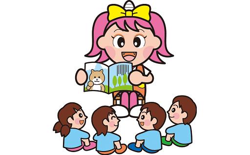 【返礼品あり】⑧教育環境の充実と将来を担う人づくり