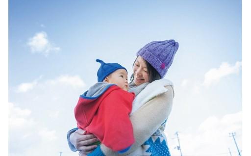 安心して子どもを産み育て、心やすらかに暮らせるまちづくり