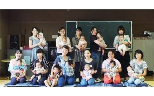 (3) 未来を担うもりおかの子ども・子育てを応援