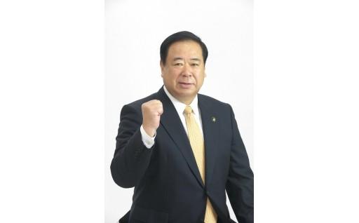 (7) 市長におまかせ,元気な盛岡づくりを応援