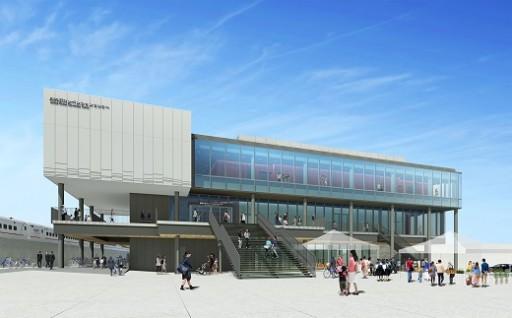 川内駅コンベンションセンター