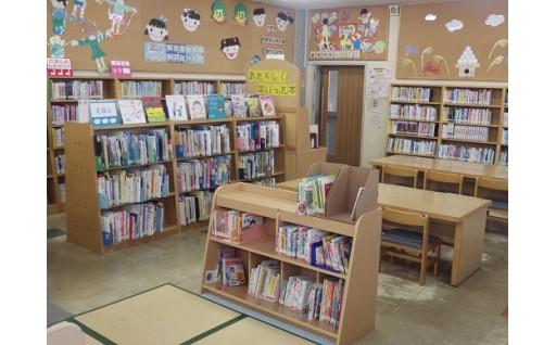 4)【施策】図書館の児童図書及び自然デジタル大百科の充実