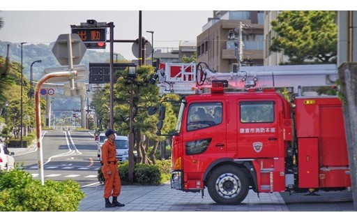 かまくらの消防機能の充実のために・・・