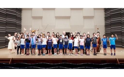 日本フィルハーモニー交響楽団の被災地支援活動の応援【お礼の品はありません】