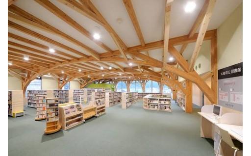 各世代を支え、暮らしに寄り添う図書館の整備のために