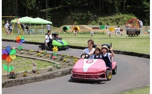 新潟県十日町市 NPOの支援 「特定非営利活動法人 桂公園こどもランド」