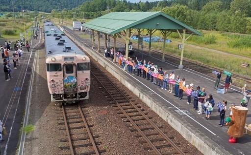 ◎鉄道に関する事業