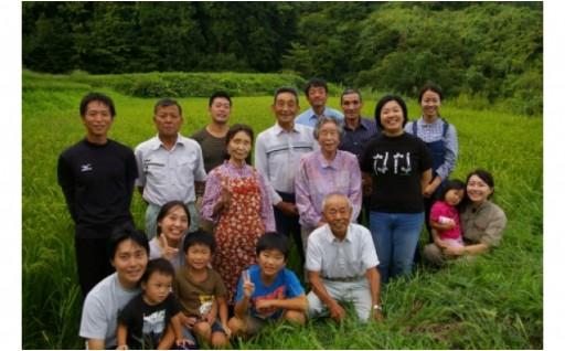 新潟県十日町市 NPOの支援 「特定非営利活動法人 地域おこし」