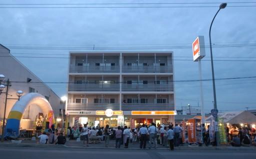 美幌町のまちづくりのために