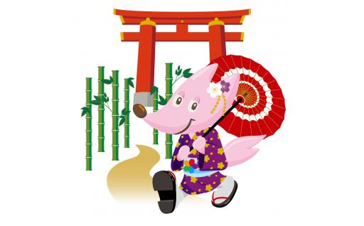 はじまりは京都から!ワールドマスターズゲームズ2021関西を応援しよう!