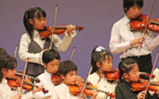 4 音楽を通じて、子供たちの生きる力をはぐくむ事業   (子どもたちが社会性を身に着ける事業)