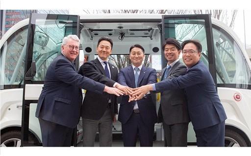 13 全国初となる自律走行バスによるまちづくりに関する事業