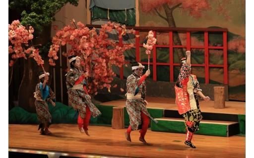 使い道限定1『鮭川歌舞伎』伝統文化継承支援事業