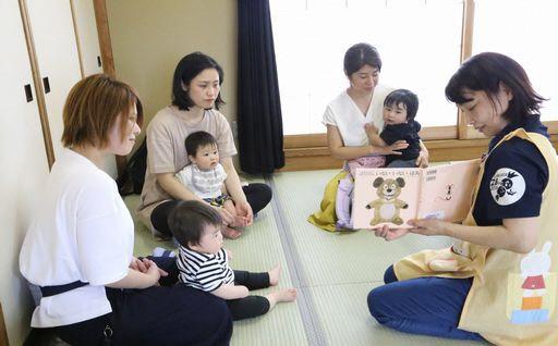 (1)ふるさと五泉のたからもの 未来世代を守り育てるために