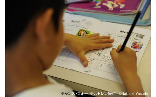 2≪注目事業≫ひとり親家庭の子どものための教育支援