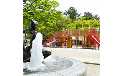 1.公園、緑地及び交通環境の整備に関する事業