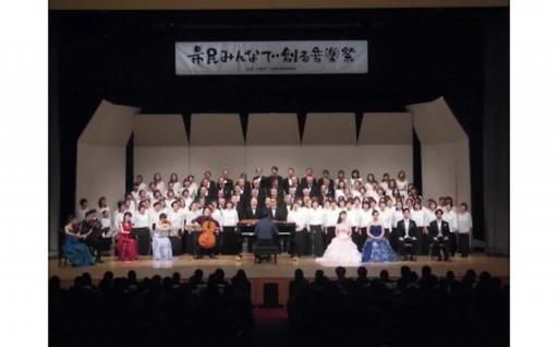 「音楽のまち生駒」サポートコース(文化振興)