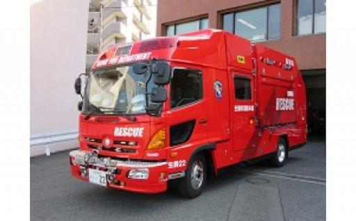 いこまのまちと暮らしを守る消防・防災コース(安全・安心)