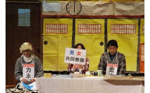 おやべを元気にする市民と行政の協働のまちづくりを支援