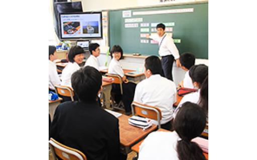 5.小中学校教育の充実に関する事業