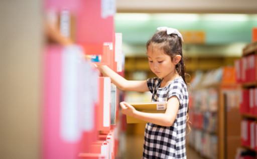 次世代を担う 子どもたちの読書環境充実コース(教育・子育て)