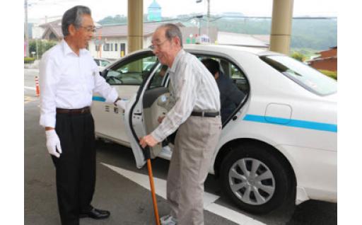 交通弱者の移動支援に関する事業