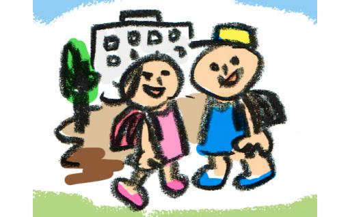 町内小学校、中学校の教育環境整備のために!