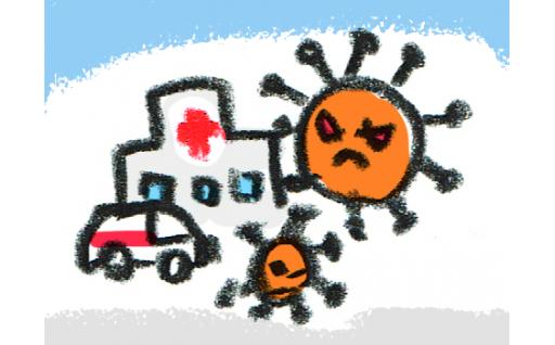 新型コロナウイルス感染症に関する支援・対策のために!