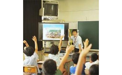 1.教育・文化・スポーツに関すること
