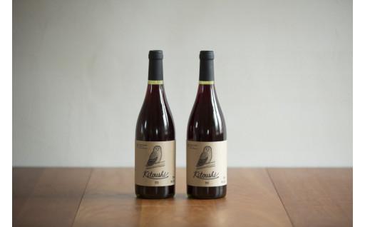 ⑤地域資源活用プロジェクト『ひがしかわワイン事業』