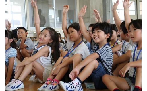 3【教育文化】人が育ち文化の息づく古河をつくる