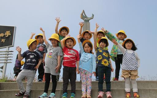 「太陽の手」子育て支援事業