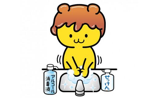 7.新型コロナウイルス感染症対策支援