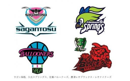 12)【施策】プロスポーツチームを応援しよう!
